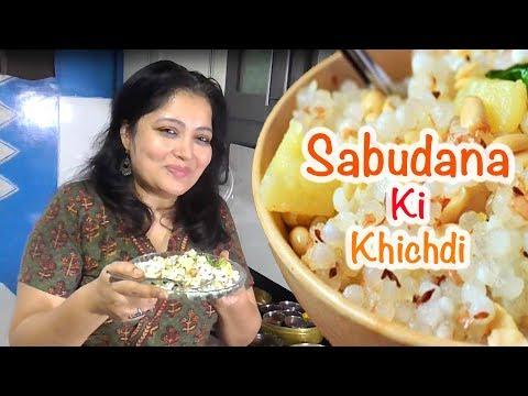 Sabudana Ki Khichdi (Vrat Special) | Instant and Easy | Ten Minutes Cooking with Samta Sagar