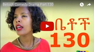 Betoch Comedy Drama Part 130 - Wirse