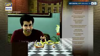 Jatan Episode 46 ( Teaser ) - ARY Digital Drama