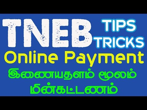 TNEB Online Payment | TIPS and TRICKS | YES TAMIL