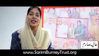 Sarim Burney Shelter Home Documentary by students of Jinnah women university