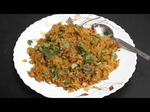 125 Aloo singdane ki falhari khichdi/ instant falhari recipe/ potato peanuts instant khichdi