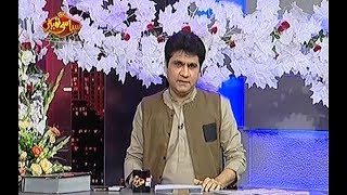 Syasi Theater Eid ul Fitr Special 26 June 2017 | Express News