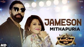 Jameson - Mithapuria | Aah Chak 2019 | New Punjabi Songs 2019 | Punjabi Bhangra Songs