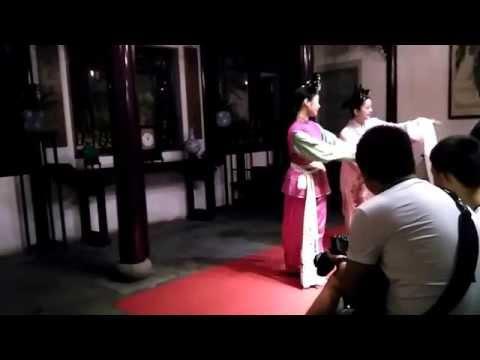 Suzhou Master of Nets Garden Kunqu Opera duet