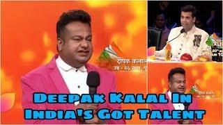 DEEPAK KALAL INDIA GOT TALENT | DEEPAK KALAL THE NEW TALENT OF INDIA || DEEPAK KALAL