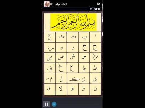 I'm Learning Qur'an - Android Application