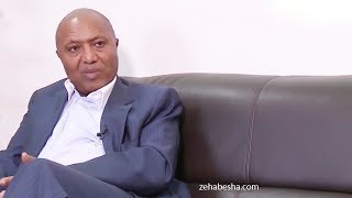 Ethiopia: BBN Daily News October 17, 2017