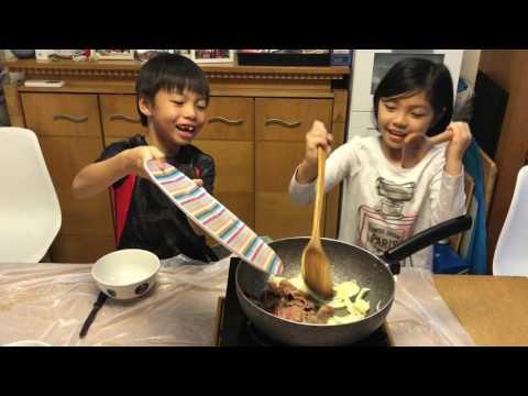How to cook Yoshinoya Beef Rice