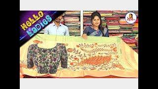 Low Price Chanderi Thread Work And Cotton Kota Sarees | Hello Ladies | Vanitha TV