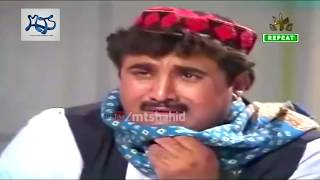 Ismail Shahid Ptv Old Pashto Drama SHART | اسماعیل شاہد پی ٹی وی پشتو ڈرامہ شرط