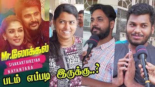 Mr Local Public Review | Mr Local Review | MrLocal Movie Review  Sivakarthikeyan Nayanthara YogiBabu