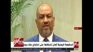 موجز أخبار السابعة صباحًا مع دانا مدحت