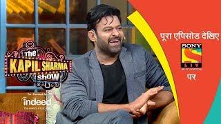 दी कपिल शर्मा शो | एपिसोड 69 | हो जाइए प्रभास से रूबरू | सीज़न 2 | 25 अगस्त, 2019