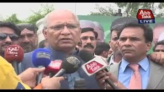 PMLN Leader Mushahid Ullah Media Talk