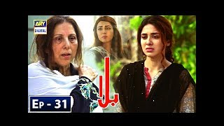 Balaa Episode 31 - 17th December 2018 - ARY Digital Drama