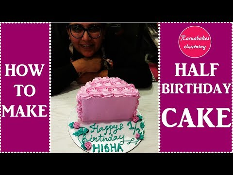 How to make half birthday cake: whipped cream piped rosette cake decorating tutorial