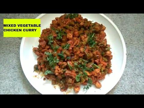 चिकन सब्जियां/MIXED VEGETABLE CHICKEN RECIPE