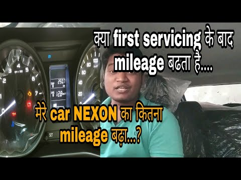Does increase mileage after first service???क्या सच में mileage बढ़ता है