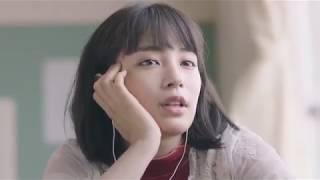映画 『先生! 、、、好きになってもいいですか?』スピッツ「歌ウサギ」スペシャルショートムービー【hd】2017年10月28日公開