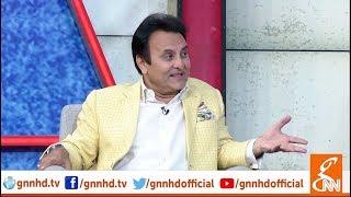 Taron Sey Karen Batain with Fiza Ali | Muskan Jay | Behroze Sabzwari | GNN | 23 April 2019