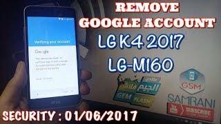 HARD RESET LG K4 2017 LG-M160 REMOVE PATTERN CODE - etube pk