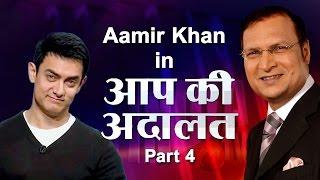 Aamir Khan in Aap Ki Adalat (Part 4)