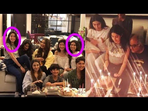 5 days after Sridevi's death daughters and family looking so happy in birthday party |Shocking