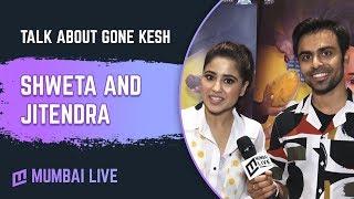 Shweta Tripathi and Jitendra Kumar talk about Gone Kesh | Exclusive| Mumbai Live |