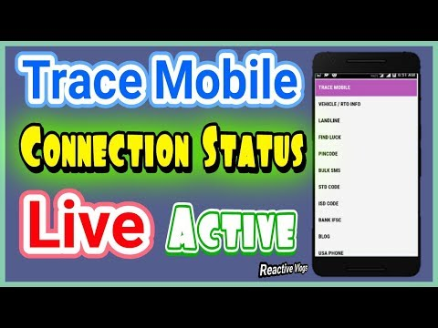 How to know phone number is active in hindi ||Reactive Vlogs||