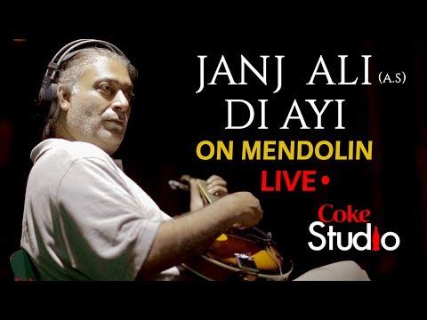 Xxx Mp4 Janj Ali Di Ayi Latest Video Tanveer Hussain Tafu LIVE Instrumental Jashan E Ali Suristaan 3gp Sex