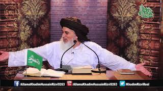 MOLA ALI  | Banu Qurayza  | HAZOOR KI EZZAT O NAMOOS | Allama Khadim Hussain Rizvi 2018