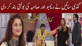 Sajjan Abbas Making Fun With Afzal Jan Rambo and His Wife Sahiba | Cyber Tv