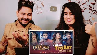 Indian Reaction On Chhalawa ¦ Official Trailer ¦ Mehwish Hayat ¦ Azfar Rehman ¦ Zara Noor Abbas