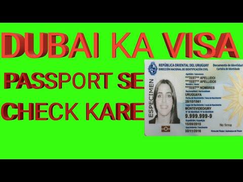 DUBAI KA VISA KAISE CHECK KARE