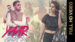 New Punjabi Songs 2016    YAAR JUNDI DE    BABBAL SIDHU    Punjabi Songs 2016