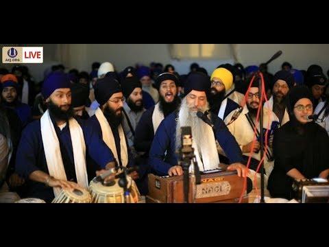 Shaheedi Smagam 2017 Saturday Evening Singh Sabha Gurdwara Coventry UK 5.8.17