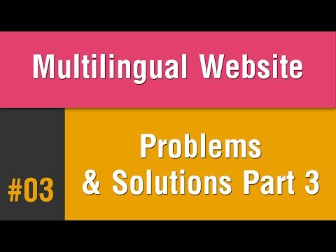 Multilingual Best Practice in Arabic #03 - Problems & Solutions Part 3