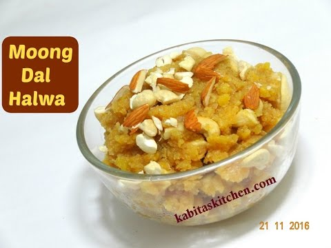 Moong Dal Halwa Recipe   How to make perfect Moong Dal Halwa   Moong Dal Sheera   kabitaskitchen