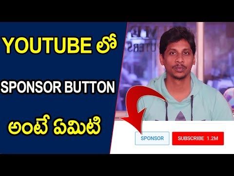 What is Sponsor Button | How to enable Sponsor Button for your Youtube  Telugu