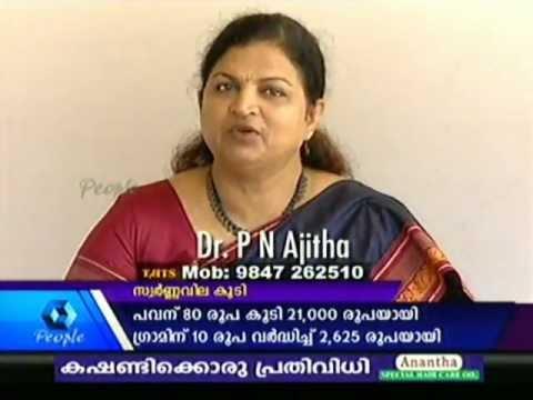 Laparoscopic  Hysterectomy Dr.Ajitha    0.flv