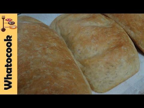 How To Make Trinidad 🇹🇹 Homemade Bread🍞