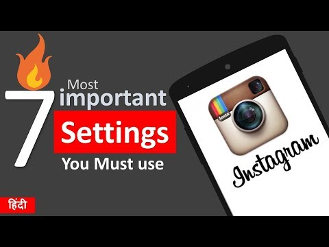 7 Most important instagram Settings You Must Use  🔥