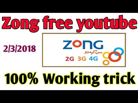 zong free youtube | new trick march 2018 | 100% working