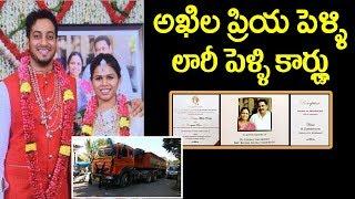 AP Minister Bhuma Akhila Priya Marriage with Bhargav Ram | Kurnool