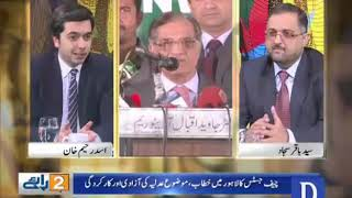 "Do Raaye - 21st April, 2018 ""پرویز مشرف نیب کی گرفت میں  """
