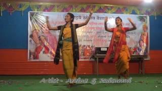 Beautiful Bodo Dance