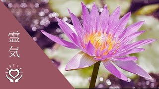 Reiki to Receive Blessings of Goddess Lakshmi | Energy Healing