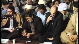 Invocation - Dua Kumayl (Sayed al-Imami (rah)) [2/2]