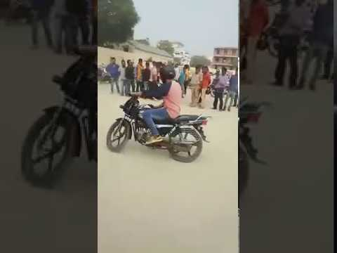 bike stunts | Driving licence Test  Gopalganj Patna Bihar.